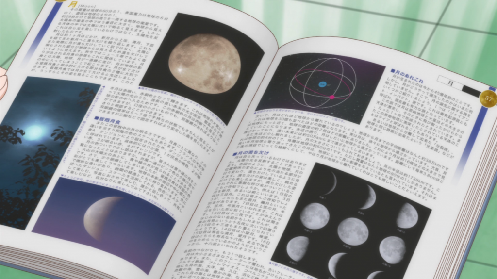 Before we go to the Moon, we get a science lesson from Ami!